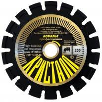 Алмазный сегментный диск для разделки швов и трещин Кристалл 180 (асфальт)