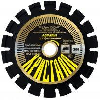 Алмазный сегментный диск Кристалл 200 (асфальт)